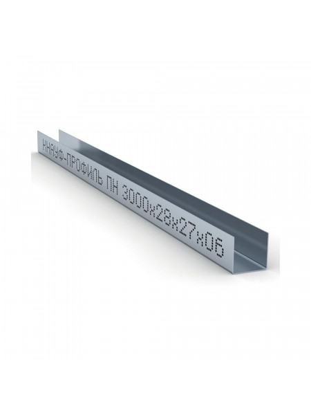Профиль Направляющий ПН 27х28 0,6мм Кнауф (3м)
