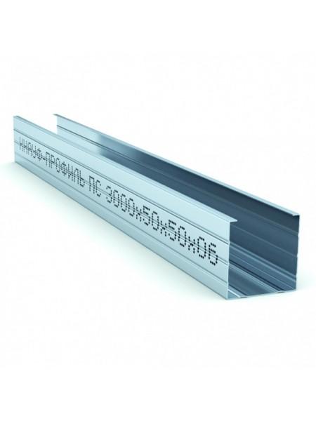 Профиль Стоечный Кнауф ПС 50х50 0,6мм (3м)