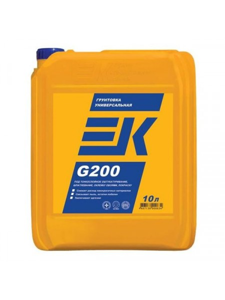 Грунтовка ЕК G200 10кг