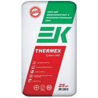 Клей для минераловатных и пенополистирольных плит EK Thermex (25кг)