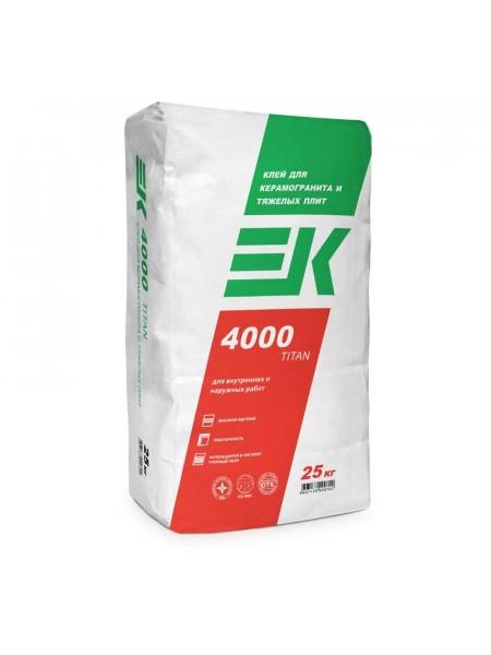 Клей для керамогранита и тяжелых плит ЕК Титан 4000 25кг