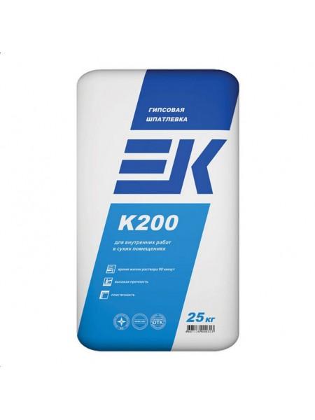 Гипсовая шпаклевка ЕК К200 25кг
