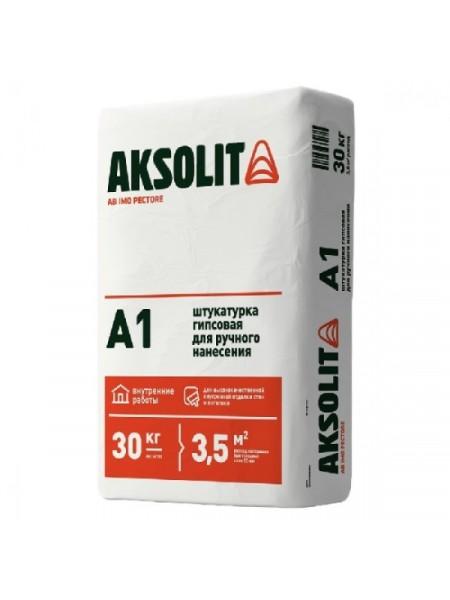 Гипсовая штукатурка Аксолит А1 30кг