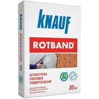 Гипсовая штукатурка РОТБАНД Кнауф 30кг