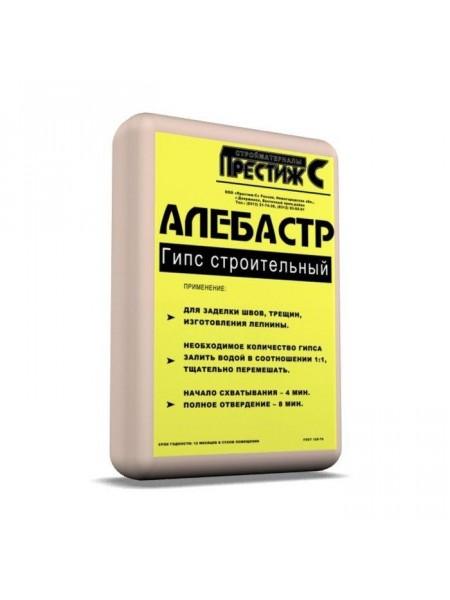 Гипс строительный (алебастр) ПРЕСТИЖ 35 кг